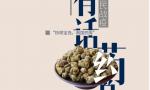 """【系列組圖】全民戰疫 有話""""藥""""說"""
