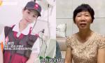 家人隔空祝福海南省支援湖北医疗队的白衣天使