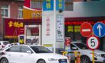 """汽油、柴油价格大幅下调进入""""5元时代"""""""