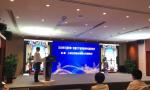 """三亚8个重点项目""""云签约""""  涉及总部经济、旅游业、高新技术产业等领域"""