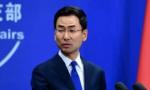 中国已宣布向82国和世卫、非盟提供抗疫援助