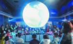 世界气象日:守护我们的蓝色星球