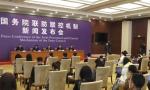 确有需要来华的外国人可向中国驻外使领馆重新申办签证