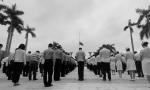 海南多地哀悼抗击新冠肺炎疫情中牺牲烈士和逝世同胞