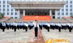 海南省公安机关扫黑除恶专项斗争清零攻坚战役誓师大会举行