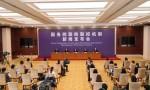 国家卫生健康委:截至4月26日,武汉在院新冠肺炎患者清零