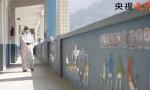 【央视快评】毫不懈怠抓好各项工作 巩固疫情防控成果