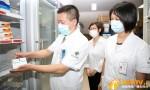 """國內首支重磅免疫治療新藥""""登陸""""海南省腫瘤醫院"""