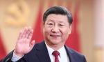 习近平将在第73届世界卫生大会视频会议开幕式上致辞
