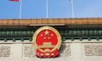 国台办:敦促美方停止同台湾地区进行任何形式的官方往来