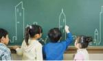 政府工作报告:有序组织中小学教育教学和中高考工作