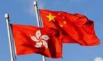"""国务院港澳办发言人谈全国人大会议涉港议程:建立健全香港特别行政区维护国家安全的法律制度和执行机制将为""""一国两制""""行稳致远筑牢制度根基"""