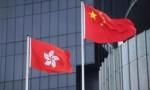 """香港中联办发言人谈全国人大会议涉港议程:补国家安全漏洞 保""""一国两制""""前途"""