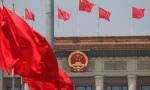 两会今日看点:国务委员兼外交部长王毅答记者问