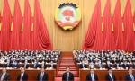 中国人民政治协商会议全国委员会常务委员会关于政协十三届二次会议以来提案工作情况的报告