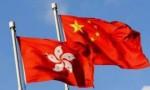 彰显14亿中华儿女维护国家安全的坚定决心和坚强意志——全国人大代表审议涉港决定草案