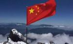 不断攀登 不断突破——代表委员谈珠峰登顶成功