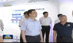 【央视新闻联播】韩正在海南调研