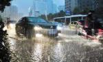 16日海南多个市县将有强降雨 强降雨过程将持续到17日