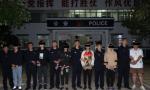 """海南警方破获横跨琼苏浙三省七地非法生产、销售、吸食""""笑气""""犯罪团伙案件"""