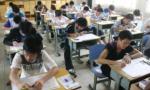 教育部公布2020年高考举报电话