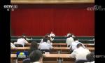 韩正在国家发改委召开座谈会 再次提及海南全面深化改革开放