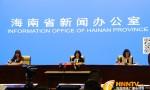 海南2020上半年经济逐步回升  GDP超2383亿元