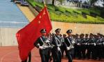 """官宣!""""中国人民警察节""""定了!"""