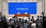 海关总署:四条措施加快海南自由贸易港建设