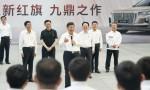 鉴往知来——跟着总书记学历史丨走进新中国汽车工业的摇篮