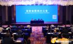 《海南省支持会展业发展资金管理办法》9月1日正式实施!这些展览或会议可获500万奖励
