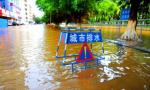 海口发布城市内涝预警!这些路段将有可能发生积水