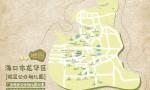 家长速看!海口龙华区24所公办幼儿园1761个学位即日起可接受报名申请