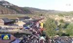 【走向我们的小康生活】山西忻州宋家沟村:奋斗铺就致富路