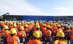 海南自由贸易港建设项目(第三批)集中开工!共151个项目  总投资403亿元