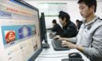 人社部拟规定:网络招聘服务机构不得向劳动者收押金