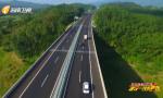 来自海南自贸港建设一线的声音 国家发改委出台海南现代综合交通运输体系规划