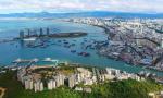 迟福林:对标世界最高水平开放形态的海南自由贸易港