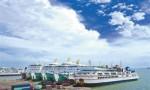最新!琼州海峡海安航线于25日17:00时起恢复通航
