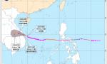 滚动丨海南省气象局解除台风四级预警 发布暴雨四级预警