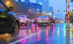 海南发布台风四级预警和暴雨四级预警!万宁琼海等5市县将有强降雨