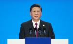 习近平在第三届中国国际进口博览会开幕式上的主旨演讲(全文)