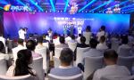 海南广电+电信+华为+科大讯飞等达成战略合作 共同打造5G海南智慧广电