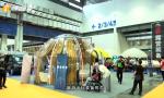 """2020第二十一届海南国际旅游岛欢乐节""""三大展会""""开馆  展示海南文旅体育融合发展新亮点"""