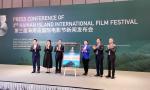 第三届海南岛国际电影节12月5至12日举行 4376部影片报名参展