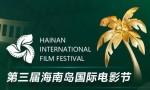 久等了!海南岛国际电影节全岛展映排片表来了