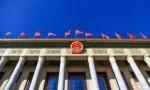 沧海横流显本色 ——二〇二〇年中国经济亮眼答卷的启示
