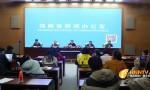 海南省疾控中心:提倡省内过年,个人家庭聚集控制在10人以下