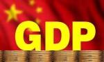 重磅!我国GDP总量突破100万亿