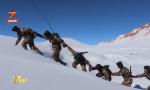 这段视频,还原了喀喇昆仑那场英勇战斗……
